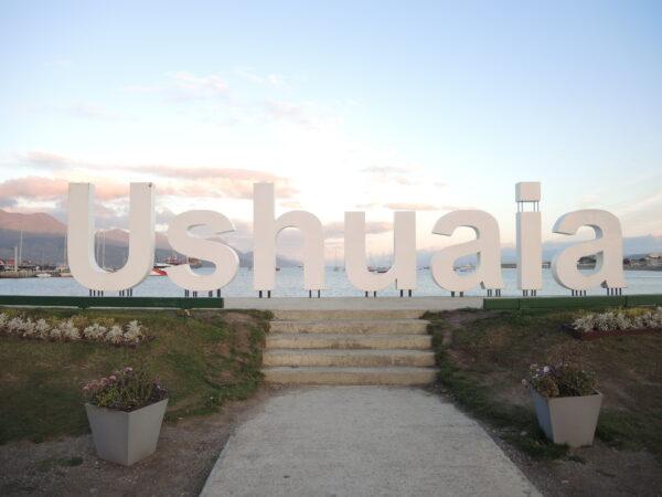 USH - City Tour
